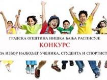 KONKURS ZA IZBOR NAJBOLJEG UČENIKA, STUDENTA I SPORTISTE U 2014. GODINI