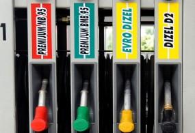 Javna nabavkamale vrednosti – Gorivo za putnička vozila