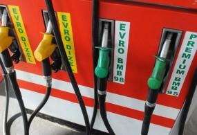OBAVEŠTENJE – Javna nabavka male vrednosti – Gorivo za putnička vozila