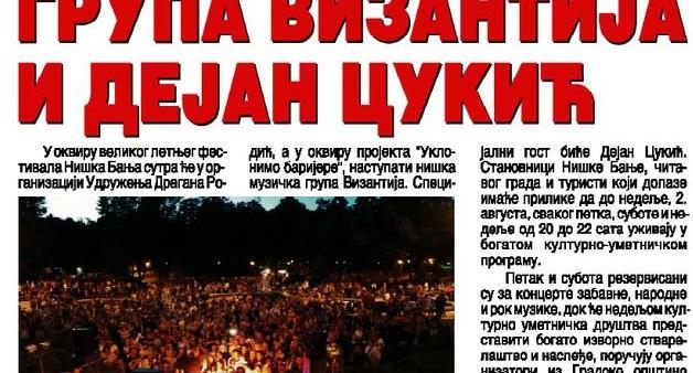U okviru letnjeg festivala u Niškoj Banji nastupaju grupa Vizantija i Dejan Cukić