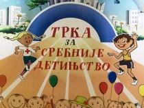 Trka za srećnije detinjstvo