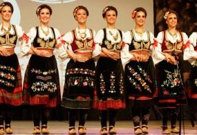 Seminar folklora u Niškoj Banji
