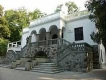 22. Sednica Skupštine Gradske opštine Niška Banja