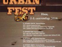 XII Međunarodni studentski festival pozorišta – Urban fest 2016