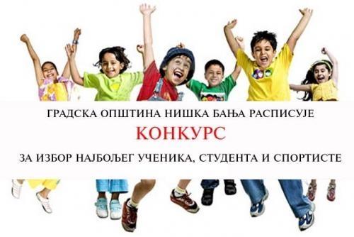Konkurs za izbor najboljeg učenika, studenta i sportiste
