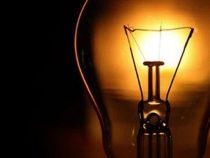 O B A V E Š T E Nj E o zaključenom ugovoru u postupku javne nabavke male vrednosti dobra – električna energija