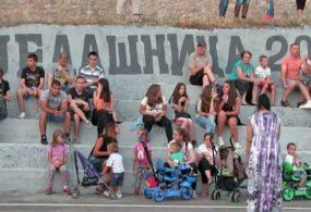 Jubilarno 40. Jelašničko kulturno sportsko leto na obnovljenom terenu