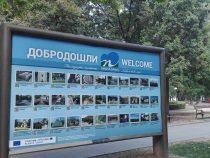Postavljena turističko-informativna tabla sa QR kodovima