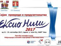 """Međunarodni sajam preduzetništva i privrede """"Ekspo Niš 2017"""""""