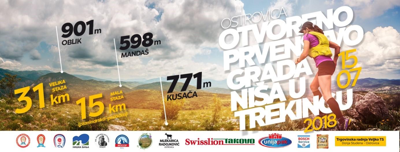Ostrovica Treking 2018. – Otvoreno prvenstvo grada Niša u trekingu