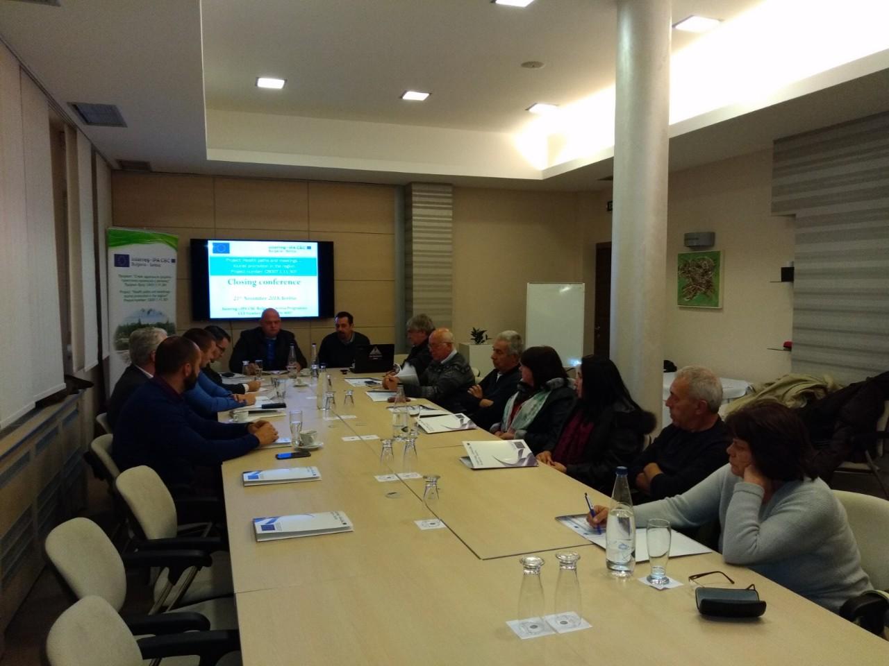 """Završna konferencija projekta """"Staze zdravlja i susreta – turistička promocija u regionu CB:007.1.11.307"""""""