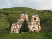 RANG LISTA projekata/programa crkava i verskih zajednica koje se finansiraju iz budžeta GO Niška Banja za 2019. godinu