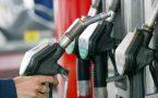 POZIV ZA PODNOŠENjE PONUDE – Nabavka goriva za putnička vozila
