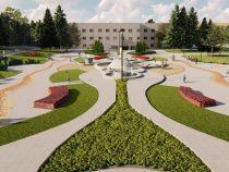 Javna nabavka male vrednosti  broj 1-6/2019-04/1 – dobra, materijal, oprema za potrebe realizacije Projekta održavanja javnog parka u Niškoj Banji
