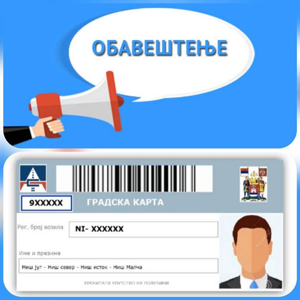 Podela gradskih kartica za besplatno korišćenje auto-puta