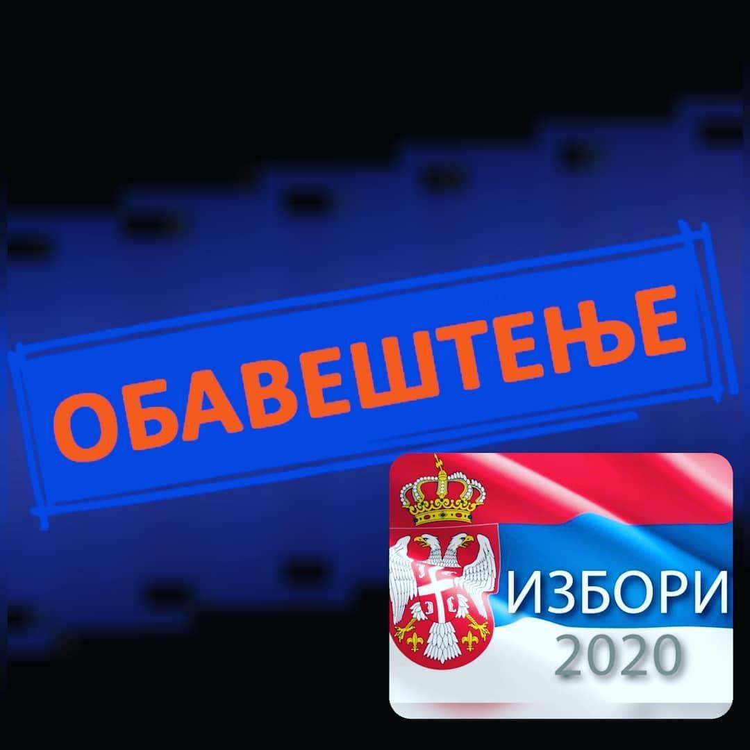 OBAVEŠTENJE Opštinske izborne komisije Niška Banja
